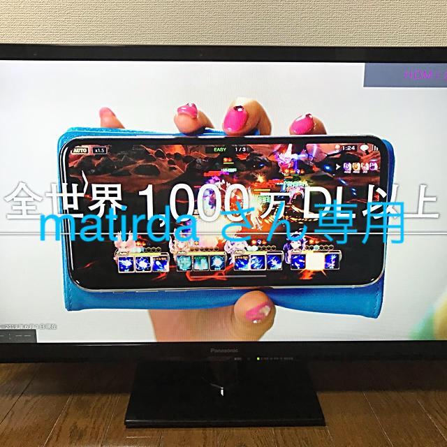 Panasonic(パナソニック)のPanasonic VIERA 32型LED液晶テレビ スマホ/家電/カメラのテレビ/映像機器(テレビ)の商品写真