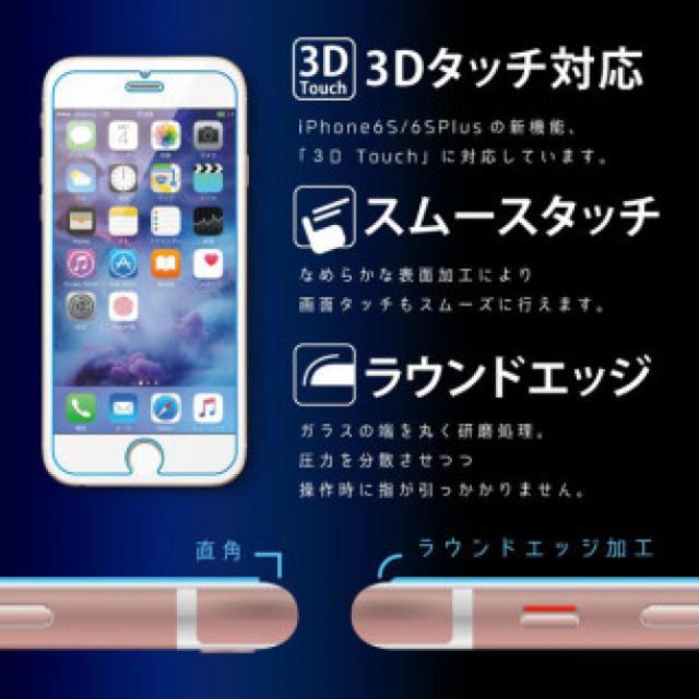 iPhoneXS/X 強化ガラス液晶保護フィルム 硬度9H ラウンド加工 スマホ/家電/カメラのスマホアクセサリー(保護フィルム)の商品写真