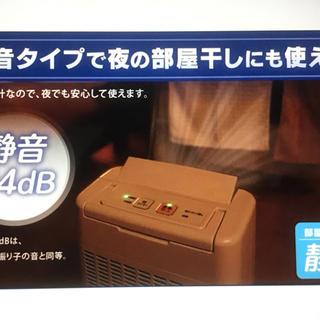 アイリスオーヤマ - 【新品未使用!除湿器‼️】