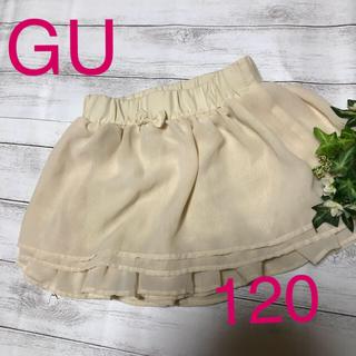 ジーユー(GU)の☆GU❣️フリル キュロットスカート(スカート)
