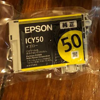 エプソン(EPSON)のICY50 インク クロネコさん専用 (その他)
