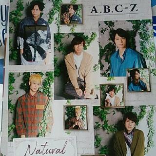 エービーシーズィー(A.B.C.-Z)の988 ABC-Z 切り抜き(アイドルグッズ)