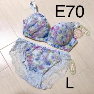 チュチュアンナ(tutuanna)のtutuanna 美しいブラ E70+ショーツL(ブラ&ショーツセット)