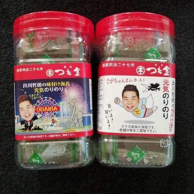 出川哲朗さん 海苔 エンタメ/ホビーのタレントグッズ(お笑い芸人)の商品写真