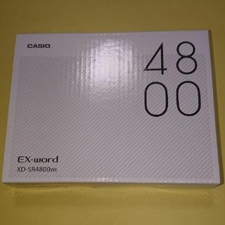 CASIO - CASIO 電子辞書 EX-word XD-SR4800WE ホワイト 新品