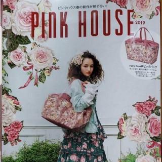 ピンクハウス(PINK HOUSE)のPINK HOUSE 2019(ファッション)