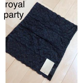 ロイヤルパーティー(ROYAL PARTY)の royal party(ベアトップ/チューブトップ)