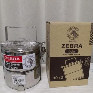 ゼブラ(ZEBRA)の未使用 ゼブラ ステンレス フードキャリアー ZEBRA 10cm×2(弁当用品)