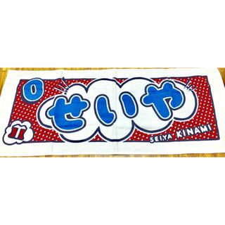 ハンシンタイガース(阪神タイガース)の阪神タイガース 木浪聖也 シークレットマフラータオル(応援グッズ)