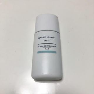ムジルシリョウヒン(MUJI (無印良品))の無印 UVベースコントロールカラー ブルー(コントロールカラー)