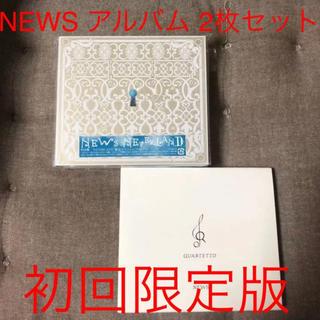 ニュース(NEWS)のNEWS CD アルバム 初回限定版 2枚セット ライブ グッズ (ポップス/ロック(邦楽))