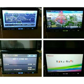 パイオニア(Pioneer)のカロッツェリアHDD 楽ナビ HRZ900 2015度版 フルセグ/DVD(カーナビ/カーテレビ)