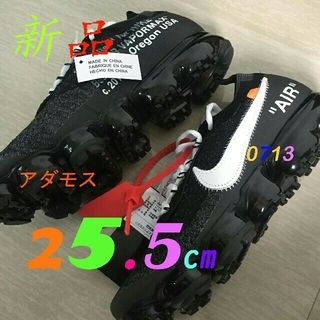 オフホワイト(OFF-WHITE)のNIKE AIR VAPORMAX OFF WHITE 25.5cm(スニーカー)