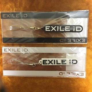 エグザイル(EXILE)のEXILE iD ストラップ(アイドルグッズ)
