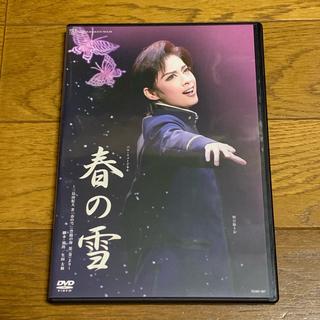 月組 宝塚バウホール公演 バウ・ミュージカル 春の雪 明日海りお