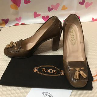 TOD'S - TODS
