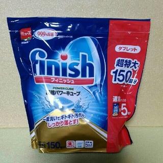 アースセイヤク(アース製薬)のフィニッシュタブレット(洗剤/柔軟剤)
