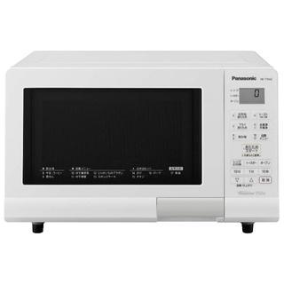 パナソニック(Panasonic)のオーブンレンジ エレック 15L ヘルツフリー ホワイト NE-T15A2-W(電子レンジ)