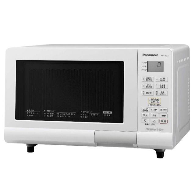Panasonic(パナソニック)のオーブンレンジ エレック 15L ヘルツフリー ホワイト NE-T15A2-W スマホ/家電/カメラの調理家電(電子レンジ)の商品写真