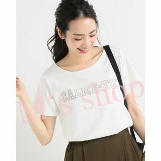 イエナスローブ(IENA SLOBE)のプリントT(Tシャツ(半袖/袖なし))