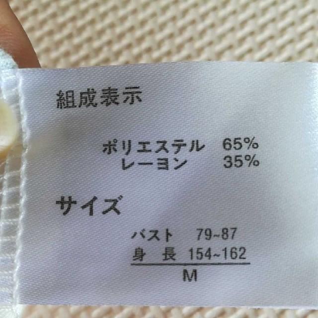 しまむら(シマムラ)のアリエル/オールインワン レディースのパンツ(オールインワン)の商品写真
