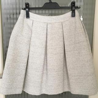 ルネ(René)のお買得  Rene スカート(ひざ丈スカート)