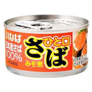 いなば ひと口さば みそ煮 115g x12  (缶詰/瓶詰)