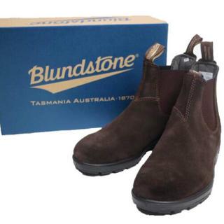 Blundstone - 新品 ブランドストーン 1458 ダークブラウン サイドゴア レインブーツ