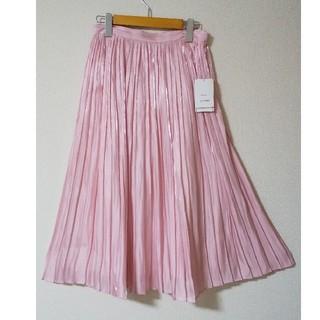 クイーンズコート(QUEENS COURT)のQUEENS COURT綺麗なピンクの 新品ロングプリーツスカート(ロングスカート)