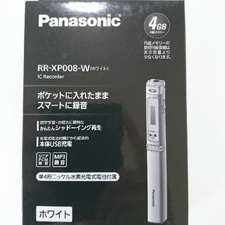 Panasonic - RR-XP008-W ICレコーダー
