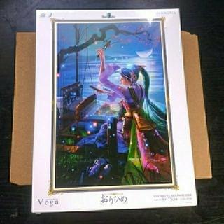 超激レア KAGAYA おりひめVega 1000ピースジグソーパズル 未開封品(その他)