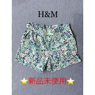 エイチアンドエム(H&M)のエイチアンドエム 花柄 ショートパンツ (その他)