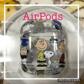 スヌーピー(SNOOPY)の新品 Airpodsケース peanuts(モバイルケース/カバー)
