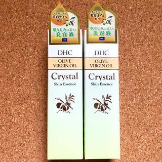 ディーエイチシー(DHC)の2本セットはここが最安値!DHC OVO クリスタル スキン エッセンス 美容液(美容液)