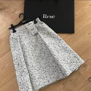 ルネ(René)の実物画2枚目以降 新品 2017 Rene スカート (ひざ丈スカート)