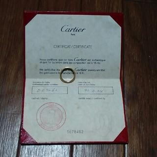 カルティエ(Cartier)のCartier スリーカラーリング(リング(指輪))