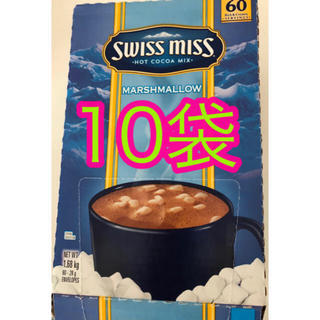 コストコ(コストコ)のコストコ ココア SWISS MISS マシュマロ入り 10袋(コーヒー)