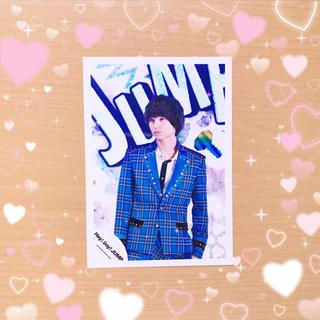 ヘイセイジャンプ(Hey! Say! JUMP)の伊野尾慧 公式写真 ⑳(アイドルグッズ)