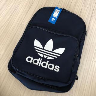 adidas - アディダス★新品タグ付きネイビーリュック