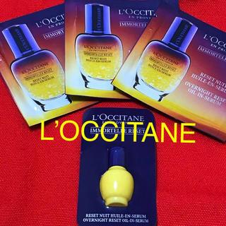 ロクシタン(L'OCCITANE)の新品♡ロクシタン♡人気💫イモーテル🍋オーバーナイトリセットセラム セット🍋(美容液)