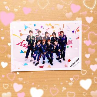 ヘイセイジャンプ(Hey! Say! JUMP)のHey!Say!JUMP 公式写真 ③(アイドルグッズ)