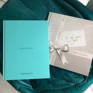 ティファニー(Tiffany & Co.)のティファニー&ブルガリのブライダルブック(その他)