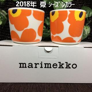 marimekko - ラッピング無料! 限定色 ウニッコ オレンジ ラテマグ 2個セット