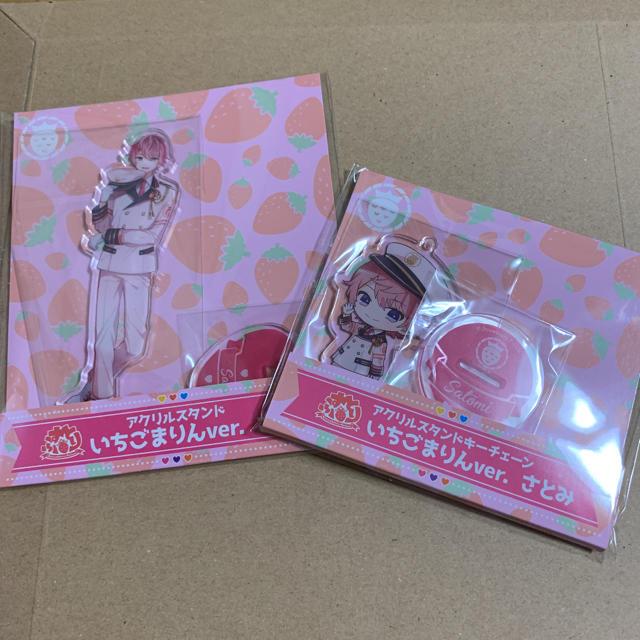 すとぷり アクリルスタンド エンタメ/ホビーのおもちゃ/ぬいぐるみ(キャラクターグッズ)の商品写真