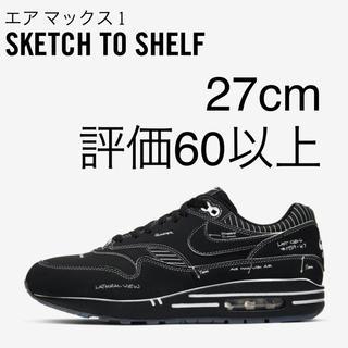ナイキ(NIKE)の27 nike air max 1 sketch to shelf black(スニーカー)