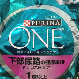 ネスレ(Nestle)のピュリナワン  猫 サーモン味  550g  分包(ペットフード)