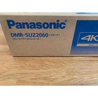 Panasonic - 新品未開封  4Kブルーレイ DMR-SUZ2060 Panasonic