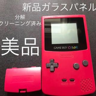 ゲームボーイ(ゲームボーイ)のゲームボーイカラー ガラススクリーン(携帯用ゲーム本体)