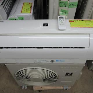 SHARP - K746 シャープ 中古エアコン 主に6畳用 冷2.2kw/暖2.2kw