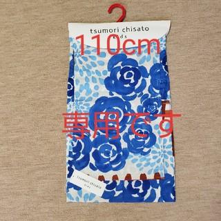 ツモリチサト(TSUMORI CHISATO)のツモリチサトキッズ浴衣 新品未使用(甚平/浴衣)